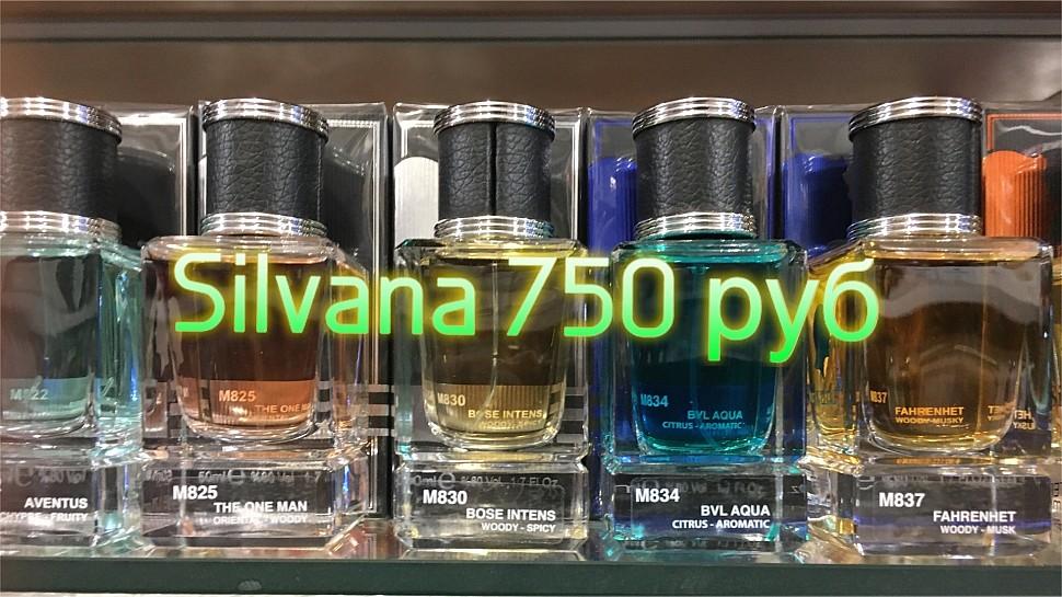 Silvana парфюм