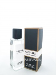 Carolina Herrera Good Girl 60ml