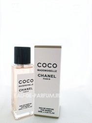 Chanel Coco Mademoiselle 60ml