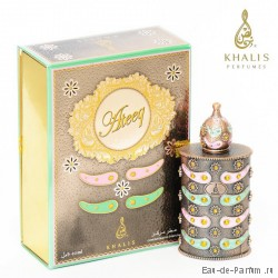 Духи ATEEQ (Khalis Perfumes) women 18ml (АП)