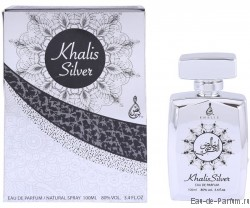 Khalis Silver (Khalis Perfumes) унисекс 100ml (АП)