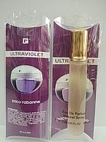 Paco Rabanne Ultraviolet women 20ml