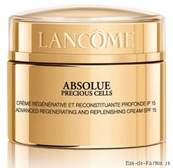 "Крем для лица дневной Lancome ""Absolue Precious Cells"" 50ml"